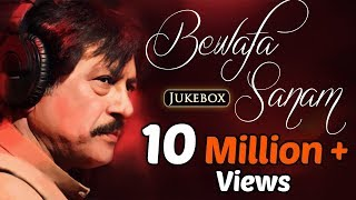 Bewafa Sanam | Attaullah Khan Sad Songs | Popular Pakistani Romantic Songs width=
