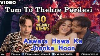 getlinkyoutube.com-Aawara Hawa Ka Jhonka Hoon Full Video Song - Altaf Raja | Best Hindi Song