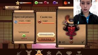 getlinkyoutube.com-Обзор нового обновления 1.8.2 - Shadow Fight 2
