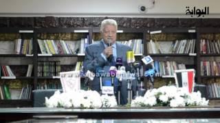 getlinkyoutube.com-مرتضى منصور يناشد عمرو دياب وتامر حسنى للتطوع فى القناة