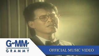 getlinkyoutube.com-ทั้งรู้ก็รัก - ชรัส เฟื่องอารมย์ 【OFFICIAL MV】