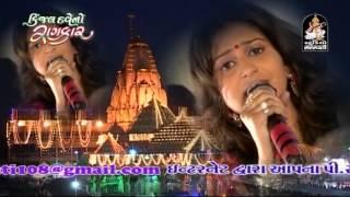 getlinkyoutube.com-Kinjal Dave Live Garba | Kinjal Dave No Rankar | Part 2 | Nonstop Gujarai Garba 2015