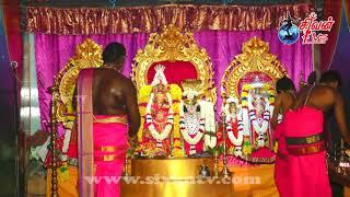கோண்டாவில் குமரகோட்டம் சித்திபைரவர் அம்பாள் கோவில் கைலாய வாகனத்திருவிழா 27.07.2019
