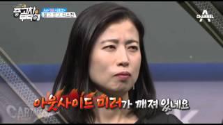 getlinkyoutube.com-[예능]카톡쇼X_21회