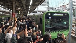 getlinkyoutube.com-【E235系営業運転開始!】~始発大崎駅では1番列車乗車目当てに並ぶファン~
