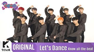 Let's Dance: SF9(에스에프나인) _ O Sole Mio(오솔레미오)