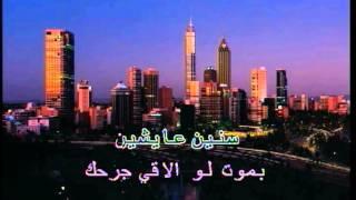 getlinkyoutube.com-Ghariba Elnass (Wael Jassar) karaoke