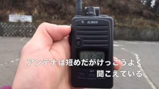 特定小電力トランシーバー受信比較 ICOM IC-4300L ALINCO DJ-P221L  ALINCO DJ-P22
