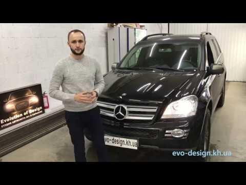 Mercedes Benz GL замена линз +1600% света!