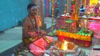 மாதகல் - மேற்கு நுணசை  முருகமூர்த்தி திருக்கோவில் கொடியேற்றம் 15.04.2021
