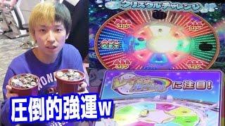 getlinkyoutube.com-【合法カジノ】狙った場所にボールを落とす?メダルゲームで激アツ展開!【ルーレット】