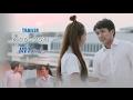 ตัวอย่างมินิซีรีส์ | ชัตดาวน์ ดาวชัด - เต๋า ภูศิลป์ 【Official Trailer】 : 20 กุมภาพันธุ์ นี้