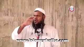 getlinkyoutube.com-এ কেমন পাপ ৪০ দিন কান্নাকাটি করেও আল্লাহকে রাজি করানো যাবেনা আল্লাহ এত ক্ষমাশীল হওয়ার পরও