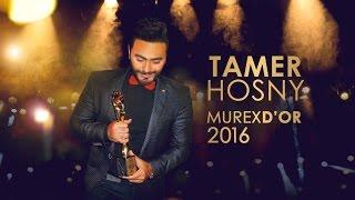 getlinkyoutube.com-تكريم تامر حسني في الميروكس دور ٢٠١٦ /Tamer Hosny at Murex D'or award