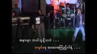 getlinkyoutube.com-A Nar Mar Bal Tu Shi Lal