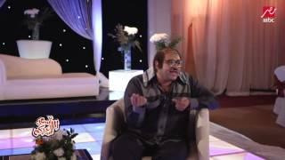 getlinkyoutube.com-اسعد الله مساءكم | دليل أبو حفيظة للفرح المصري