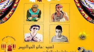 getlinkyoutube.com-مهرجان هاتو الفوانيس غناء فيفتي و السادات توزيع حاحا و مادو جديد رمضان 2014