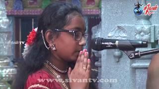 சூரிச் அருள்மிகு சிவன் கோவில் கந்த சட்டி நோன்பில் ஐந்தாம் நாள்-24.10.2017