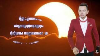 getlinkyoutube.com-ស៊ីឈ្នួលយាមសង្សារគេ ដោយ ពេជ្រ ថាណា, Si Chhnoul Yeam Songsa Ke by Pich Thana, Sasda vol 12