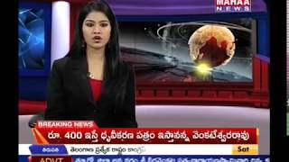 getlinkyoutube.com-Sex Racket Busted in LB Nagar, Hyderabad