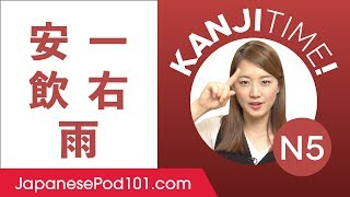 Kanji Time JLPT N5 #1   How To Read And Write Japanese