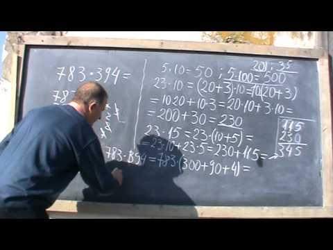 2. Bazele Matematicii: Lectia5 - Inmultirea 2/9