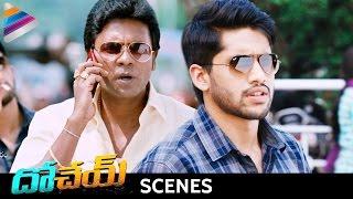 getlinkyoutube.com-Dohchay Movie Comedy Scenes | Naga Chaitanya Fools Satyam Rajesh | Kriti Sanon | Telugu Filmnagar