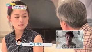 "getlinkyoutube.com-'남남북녀' 박수홍 아버지 ""며느리 박수애, 진짜 삼고 싶을 정도로 따봉""[남남북녀4회]"