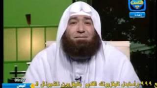 getlinkyoutube.com-كنوز الإستغفار لمحمود المصري 2من 3