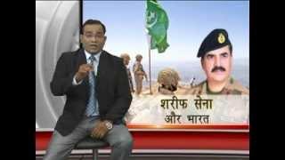 getlinkyoutube.com-new pak army chief raheel sharif
