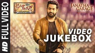 Janatha Garage Video Jukebox   Janatha Garage Songs   Jr NTR   Samantha   Kajal Aggarwal   DSP