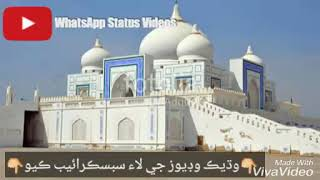 Sindhi WhatsApp Status Videos || Sindhi Songs