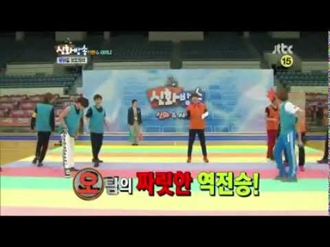[I2O6O9] Taemin 's Awesome Chicken Fight [Eng Sub]