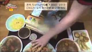 getlinkyoutube.com-무리한 '다이어트'로 생긴 폭식증 채널A 이영돈PD, 논리로풀다시즌2 14회