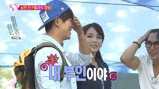 getlinkyoutube.com-We Got Married, Namgung Min, Jin-young (10) #06, 남궁민-홍진영 (10) 20140614