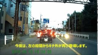 getlinkyoutube.com-函館湯の川 ドラレコ 函館 335 ○ 77 クラウン(白)要注意!!