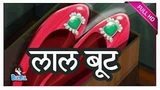 getlinkyoutube.com-Lal Boot - Red Shoes - Story of an Orphan Girl - Hindi Kids Stories - BulBul
