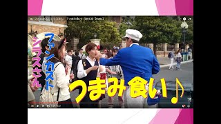 getlinkyoutube.com-ファンカスト シラスさん 「つまみ食い」(2015.5)