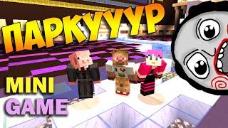 getlinkyoutube.com-ч.15 Minecraft Party Games - Мастера паркура