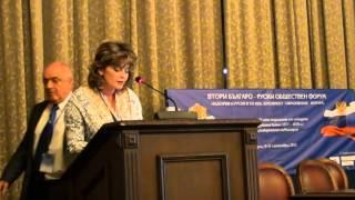 Доклад Шаренковой С.С., председателя Форума «Болгария-Россия»