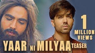 Yaarr Ni Milyaa (Teaser) Hardy Sandhu | B Praak | Jaani | Releasing on 6th Sep | WHM