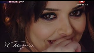 getlinkyoutube.com-Кристине Мартиашвили - Кохана(LOBODA cover) | Второй прямой эфир «Х-фактор-6»  (14.11.2015)