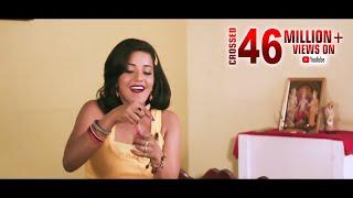 MONALISHA Very Hit Scene   Uncut Hit Bhojpuri Scene   Bhojpuri Film Scene 2019