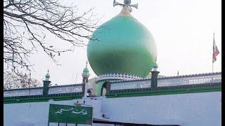getlinkyoutube.com-Ziarat e Dargah Hazrat Sailani Baba(R.A.), Sailani Gaon, Buldhana