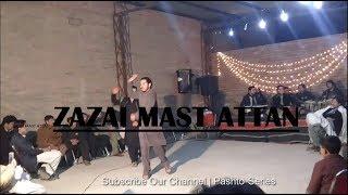 Zazai New Attan In Peshawar | Full HD | 2018
