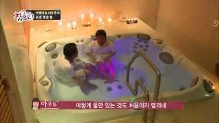 [HOT] 글로벌 홈스테이 집으로 - 아마존 부부, 한국 호텔에서 보내는 따뜻한 신혼 첫날밤! 20140313