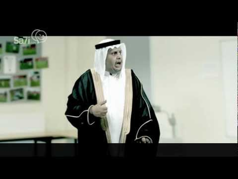 صاحي: صُنِعَ في السعودية (4) - السعودية وأستراليا