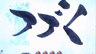 getlinkyoutube.com-【パチンコ実機】CR牙狼FINAL-XX Vol.39