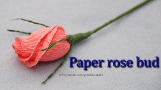 Бутон розы из конфеты и бумаги. paper rose bud tutorial