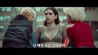 두아 리파 (Dua Lipa)   Blow Your Mind (Mwah) 가사 번역 뮤직비디오